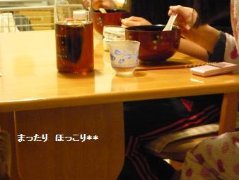 01_20110101003728.jpg