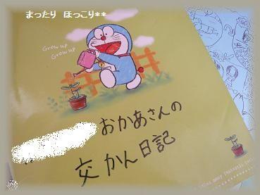022_20110923230408.jpg