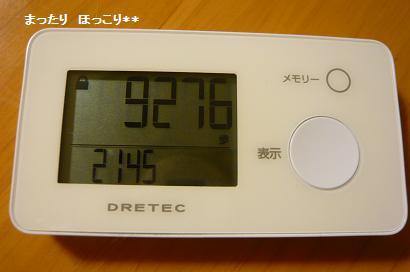 02_20101023231055.jpg