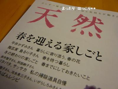 03_20110122224206.jpg