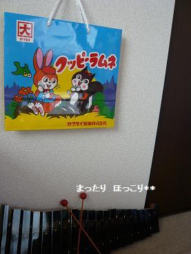 03_20110227105652.jpg