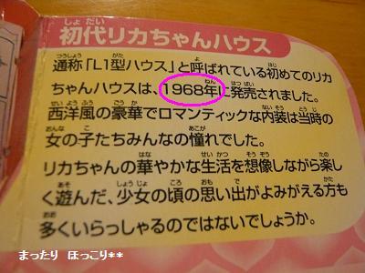 04_20101119175522.jpg
