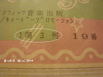 06_20101119175520.jpg