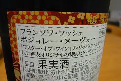 06_20111121074304.jpg