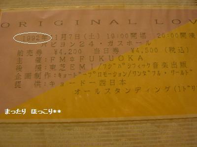 07_20101119175536.jpg