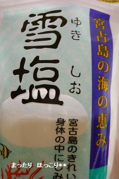 10_20110227104842.jpg