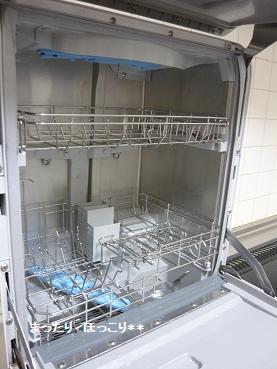 食洗機 中