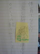2_20110923230859.jpg