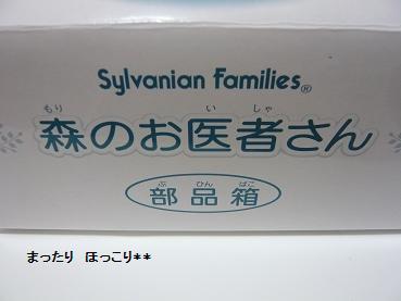 3_20110310111002.jpg