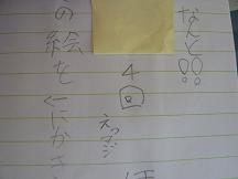 3_20110923230859.jpg