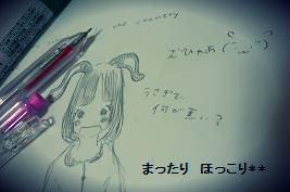 o-matic_20110629234157.jpg