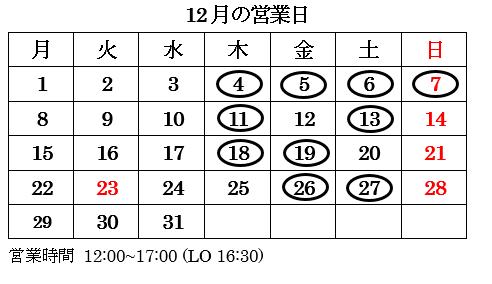 201411212123416dc.png