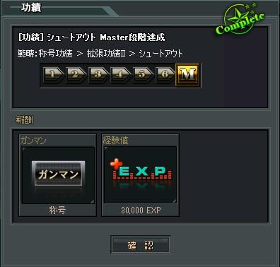 20130321234721fd8.jpg